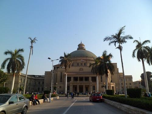 STUDY IN CAIRO UNIVERSITY